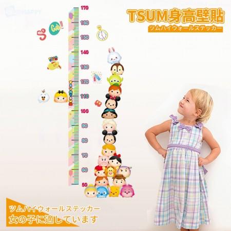SGS 迪士尼授權 小小兵 米奇 汽車總動員 可重覆粘貼不留膠 綠色環保標章 台灣製造 - TSUM