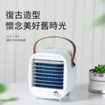 KINYO 復古冰冷風扇 UF-1908 水冷扇 冷風扇 攜帶式風扇 原廠公司貨