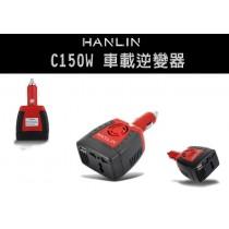 汽車電源轉換器110V充電 USB2.1A快速車充~2合1全功能電路保護