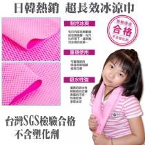 SGS日韓熱銷冰涼巾、冰領巾 80*17cm