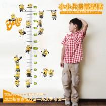 SGS 迪士尼授權 小小兵 米奇 汽車總動員 可重覆粘貼不留膠 綠色環保標章 台灣製造- 小小兵