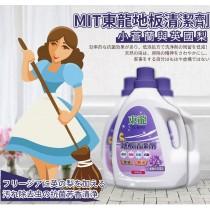【東龍】小蒼蘭與英國梨地板清潔劑 2000ml/瓶