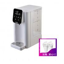 海爾Haier  瞬熱式活性碳離子淨水開飲機 WD251 送 (專用濾心 2支) 淨水過濾9段溫度