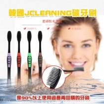 韓國 jcleaning 超細軟毛 碳牙刷 4支裝