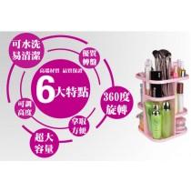 日韓熱銷 360度旋轉化妝品收納架