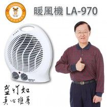 LAPOLO 電暖器 冷暖兩用 (LA-970)
