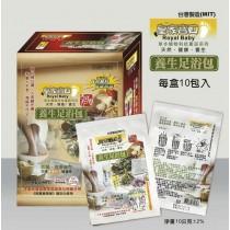 台灣製造 通過SGS檢驗 皇家Baby養生足浴包 泡腳包 一盒(10包)
