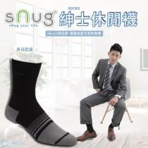 sNug 腳臭剋星除臭襪-科技紳士襪