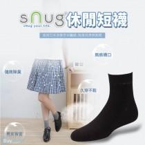 sNug 腳臭剋星除臭襪-科技休閒短襪