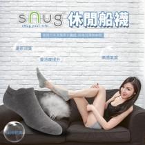 sNug 腳臭剋星除臭襪-時尚船襪/隱形襪  超高回購率